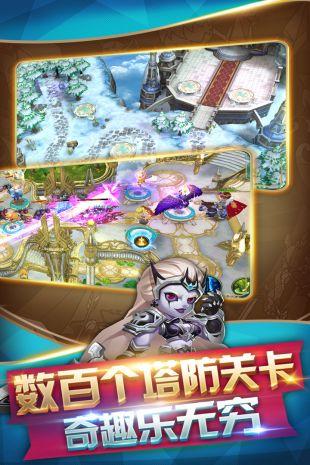 守护城堡游戏截图2