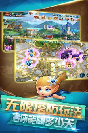 守护城堡游戏截图3