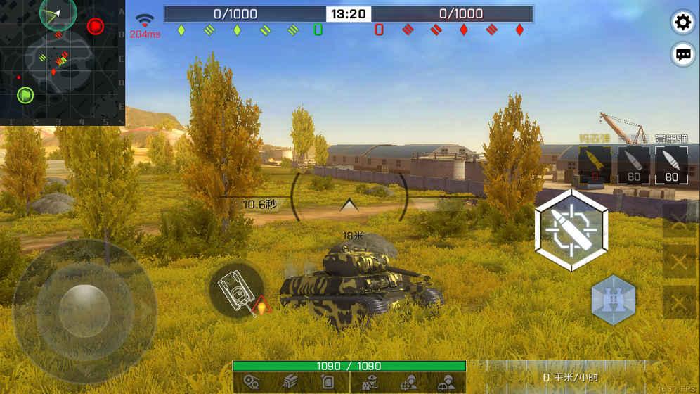坦克雄心游戏截图3