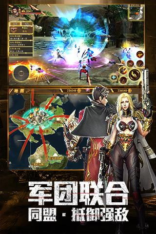 文明曙光游戏截图4