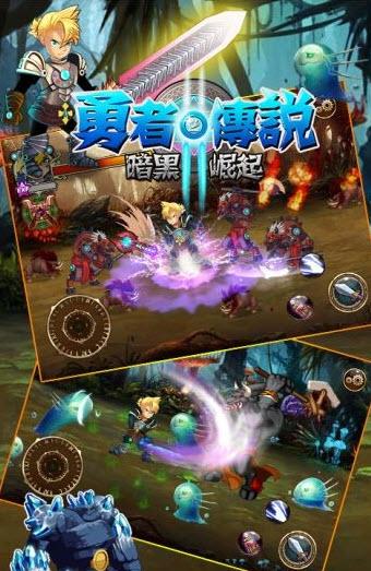 勇者傳說2暗黑崛起游戲截圖4