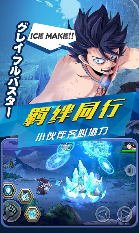 妖尾2-魔导少年加速版