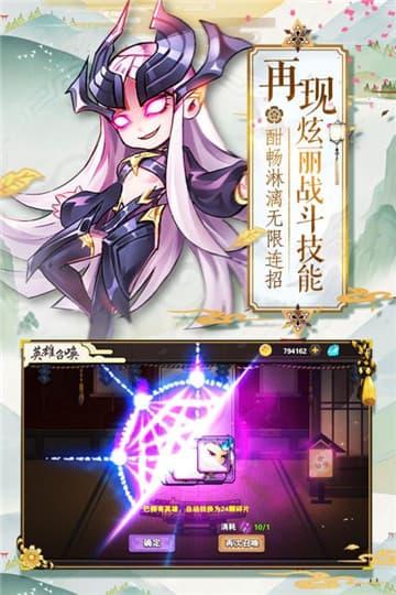 超次元战姬OL游戏截图1