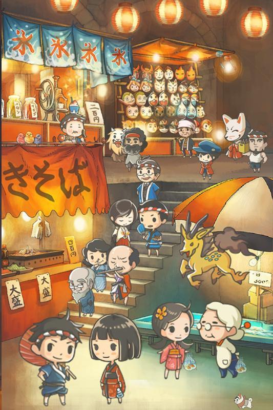 昭和盛夏祭典故事游戏截图2