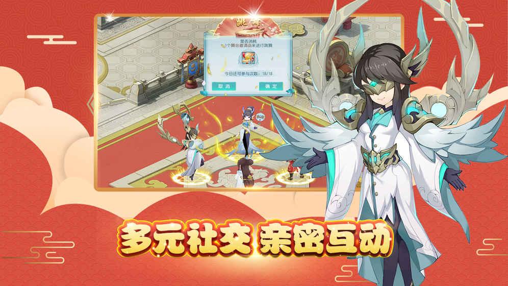 火王游戏截图5