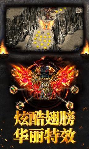 斩月屠龙游戏截图3