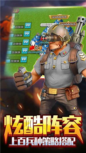 战地冲突游戏截图3