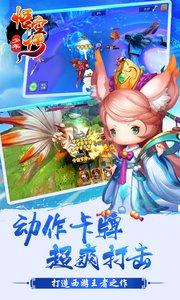 少年悟空传-梦回西游游戏截图5