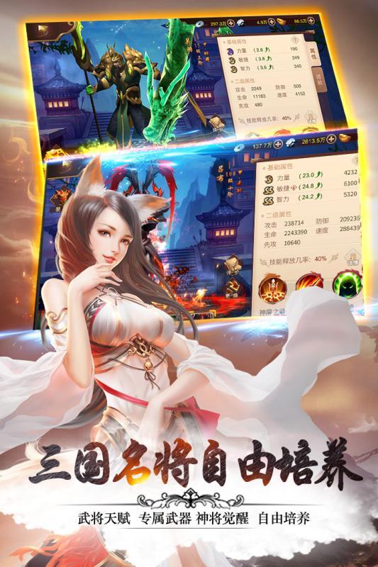 妖姬OL2游戏截图3