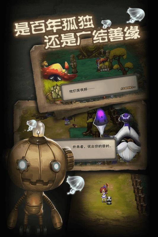 灵魂岛游戏截图1