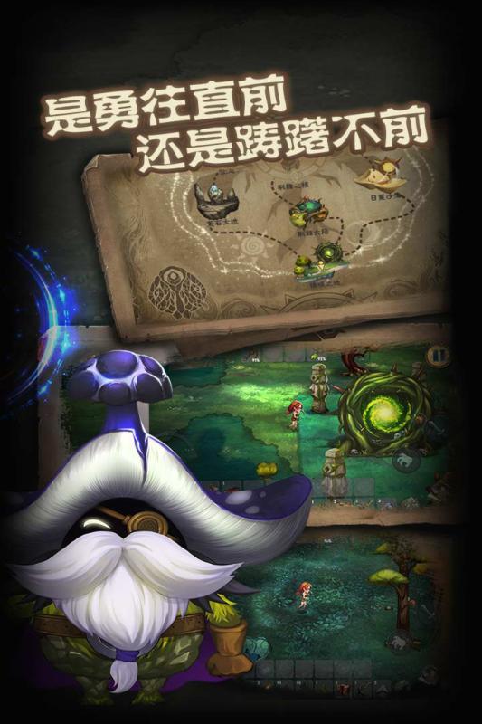 灵魂岛游戏截图5