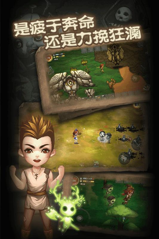 灵魂岛游戏截图3