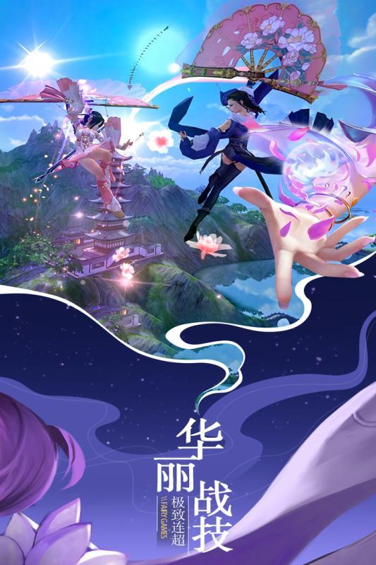 仙域无双游戏截图3