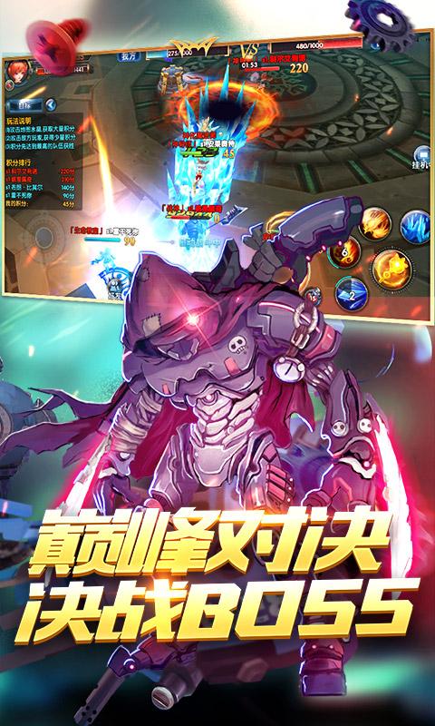 幻域战魂游戏截图3