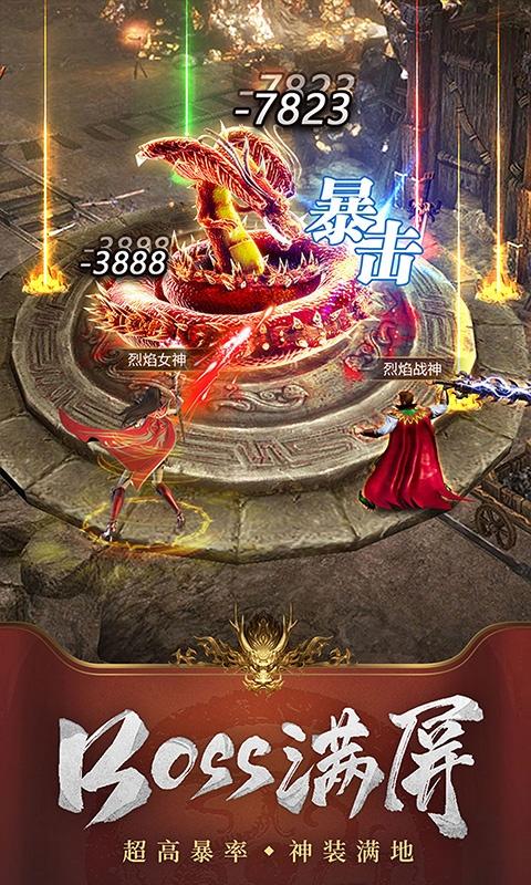 王城英雄游戏截图3