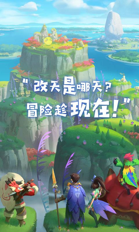 海岛纪元游戏截图1