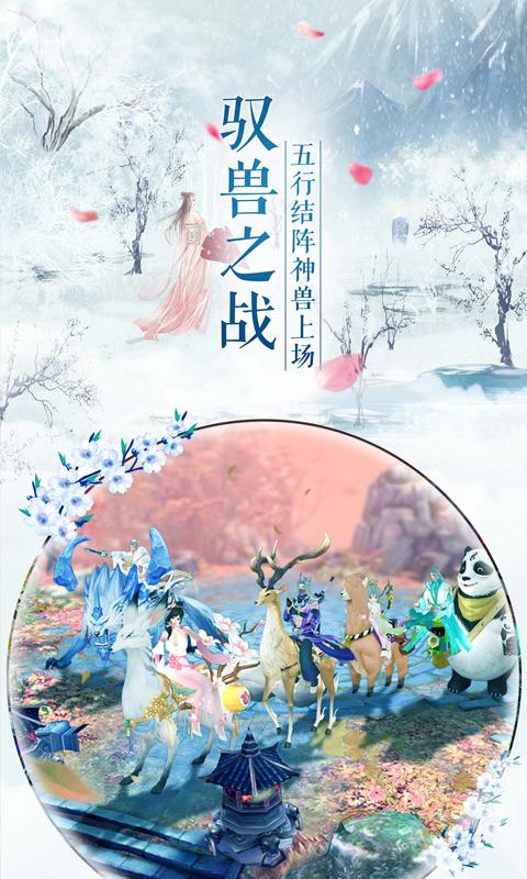 那一剑江湖