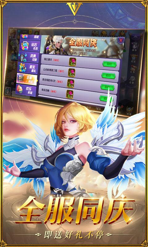 圣魂游戏截图2