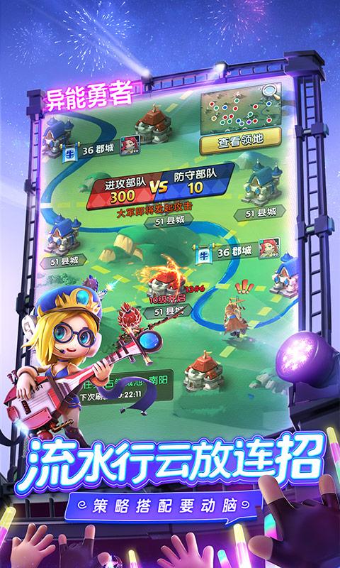 异能勇者游戏截图3