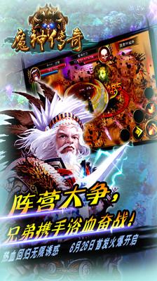 魔神天堂GM版游戏截图