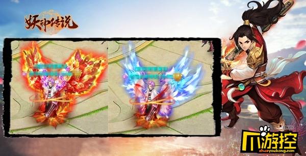 《妖神传说》在仙侠游戏中杀出一条血路