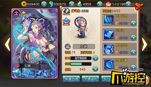 封神大主宰5.23版本更新,七日狂欢送紫卡