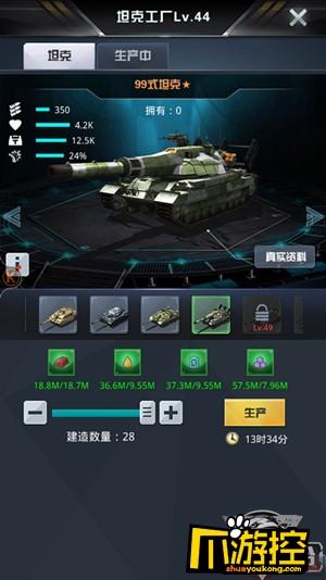 《我的使命》 论肉盾--坦克兵种的重要性