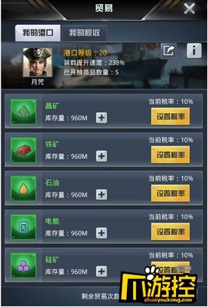 《我的使命》新版——源晶工厂正式登场!