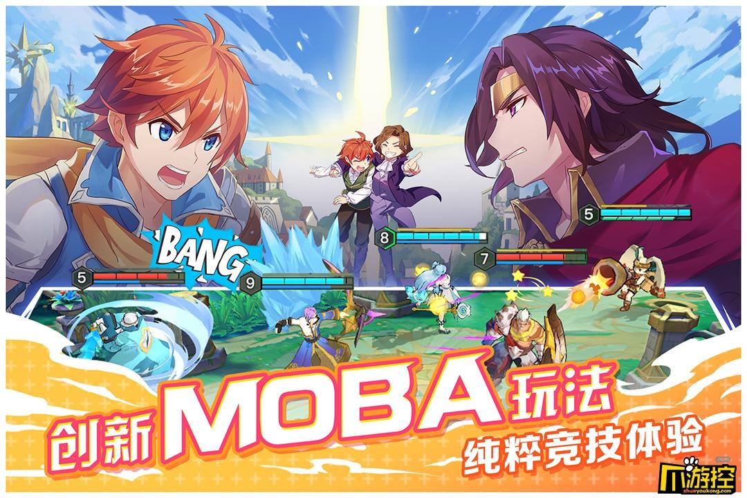 玩即正义!《光影对决》全渠道首发定义二次元MOBA新概念!