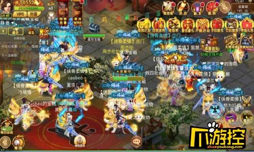 《剑指江湖》评测:MMO中的Q版武侠清流