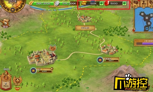 玩转古罗马帝国 《帝国霸权》首测超强福利助阵!