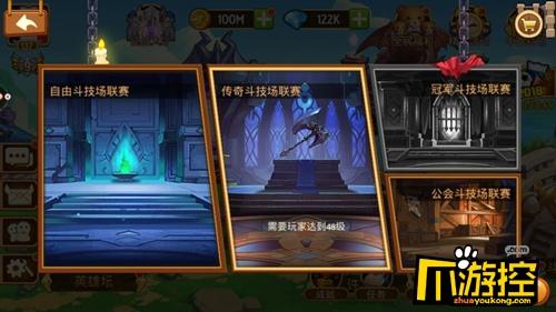 《传奇召唤师》放置卡牌新玩法,陪你休闲一夏!