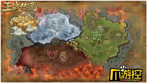 热血王城唤醒强者之力 燃战MMO《王战传说》公测将袭