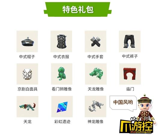 高清冒险沙盒《传送门骑士》手游 iOS今日上线