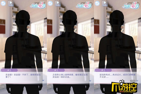 公演收入不够电费?《恋爱48天》SNH48遭遇出道危机