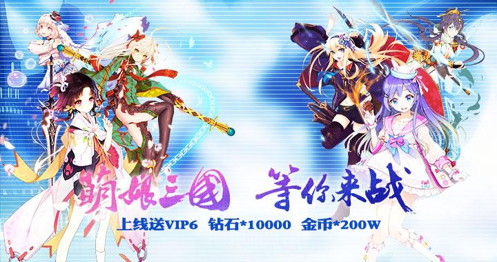《爆衣skr飞升版》公益服上线送VIP6、钻石10000、金币200万