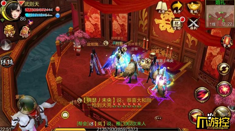 属于你我的天龙新江湖!《天龙3D》写故事赢元宝 等你来!