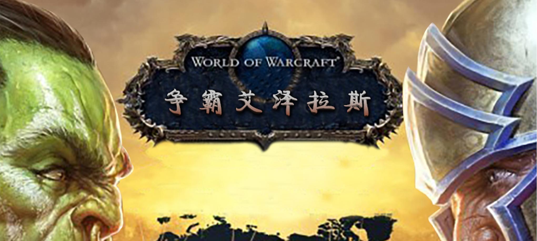 变态服《荣耀之剑》上线送超级VIP、钻石86888、金币128万
