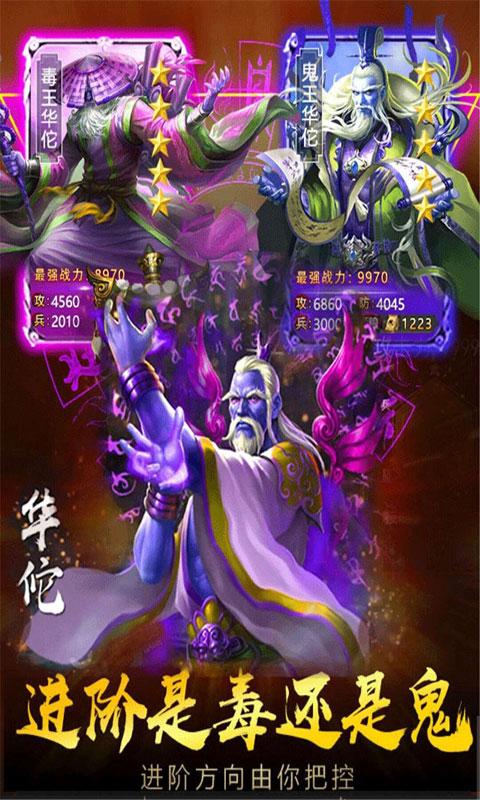 《热血武魂》变态版上线送Vip12、元宝28888、金币888万