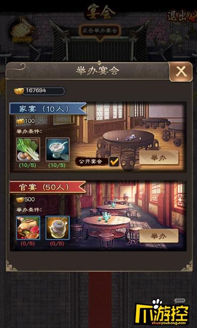 王刚要请你吃饭,一品官老爷速来百服狂欢!