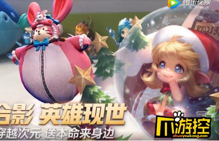 王者荣耀2018圣诞皮肤曝光_蔡文姬圣诞新皮肤降临峡谷