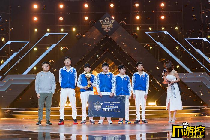 群星闪耀见证巅峰时刻,2018腾讯微视星联赛全国总决赛圆满结束