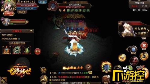 在《龙腾传世》新地图迷路,陈小春走了一宿终于出来了!