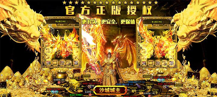 手机变态游戏《传奇归来》上线送VIP15、元宝58888、铜币200万