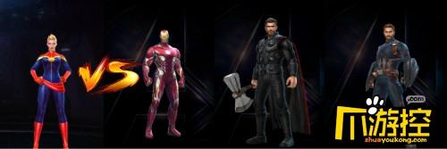 惊奇队长会是复联里最强英雄吗?《漫威:未来之战》美国队长表示不服!