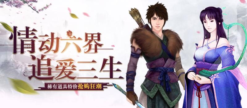 变态角色手游《一个人的江湖》上线送VIP6、元宝12888、金币100万