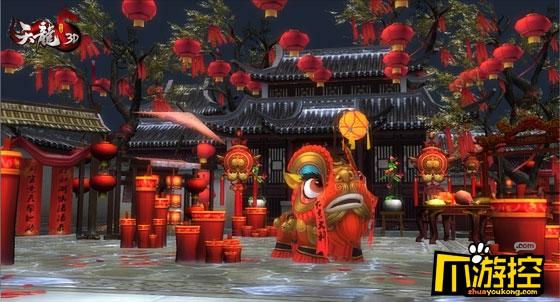 《天龙3D》史上最强放利:橙色伙伴、永久时装大放送!