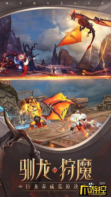 黑暗降临神魔对立 《封龙战纪》全新版本重磅上线