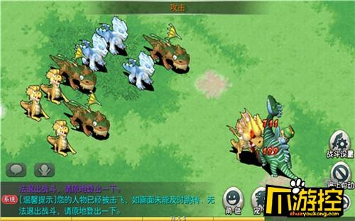 热血石器二十年!2.5版《原始守卫战》新区即将爆服开启