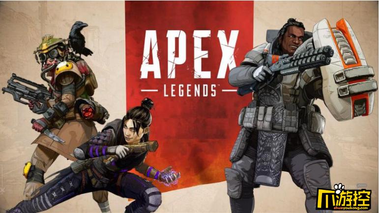 Apex英雄:我也想低调,可实力不允许!